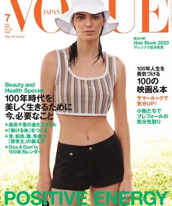 『VOGUE JAPAN』2020年7月号  Cover:Giampaolo Sgura © 2020 Condé Nast Japan. All rights reserved.
