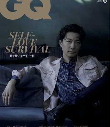 『GQ JAPAN』2021年6月号 Photographed by Junji Hata © 2021 CONDÉ NAST JAPAN. All rights reserved.