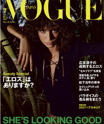 『VOGUE JAPAN』2021年7月号 Cover:Inez & Vinoodh (C) 2021 Conde Nast Japan. All rights reserved.
